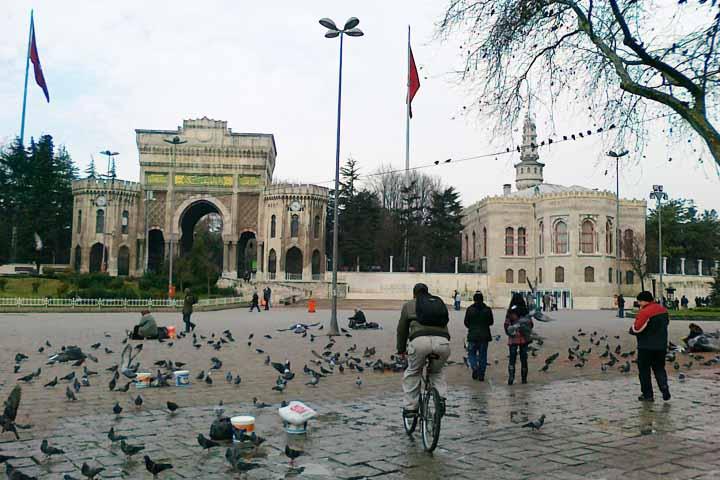 تحصیل در ترکیه 2