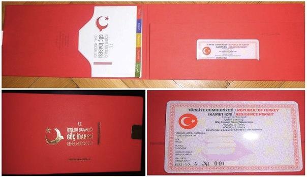 اخذ پاسپورت ترکیه با سرمایه گذاری 2
