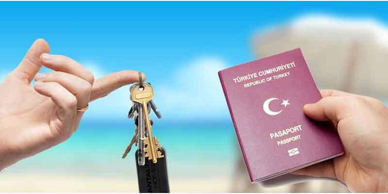 اخذ پاسپورت ترکیه با سرمایه گذاری 3